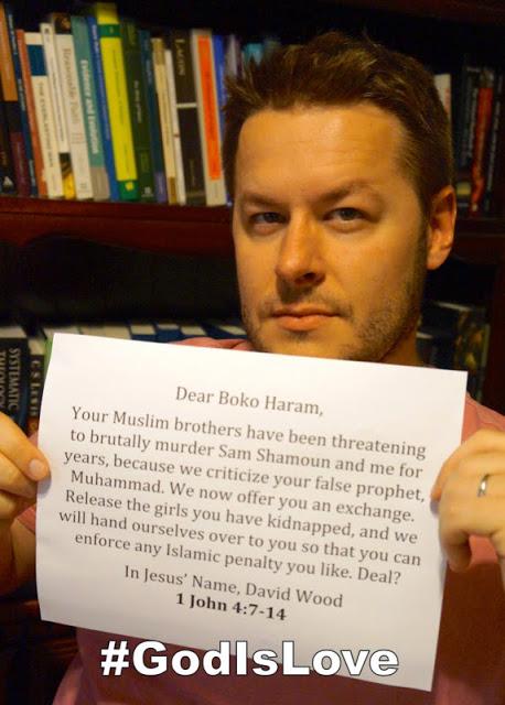 Dear Boko Haram